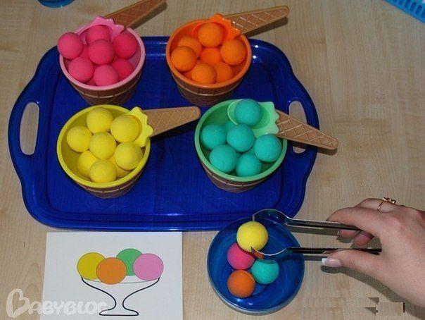 Играем и учим цвета