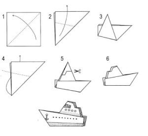 Бумажный кораблик - теплоход