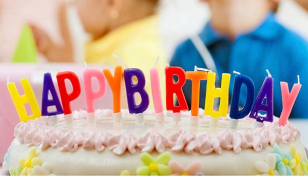Приглашения на Детский день рождения