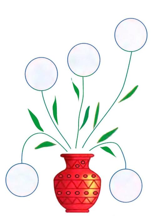Рисуем вазу с детьми 4 лет