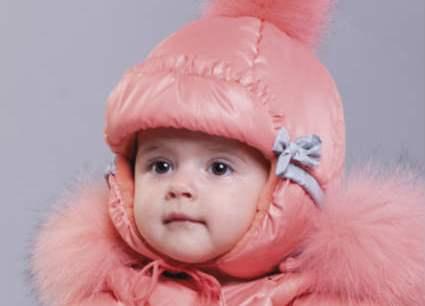 Болониевая детская шапка