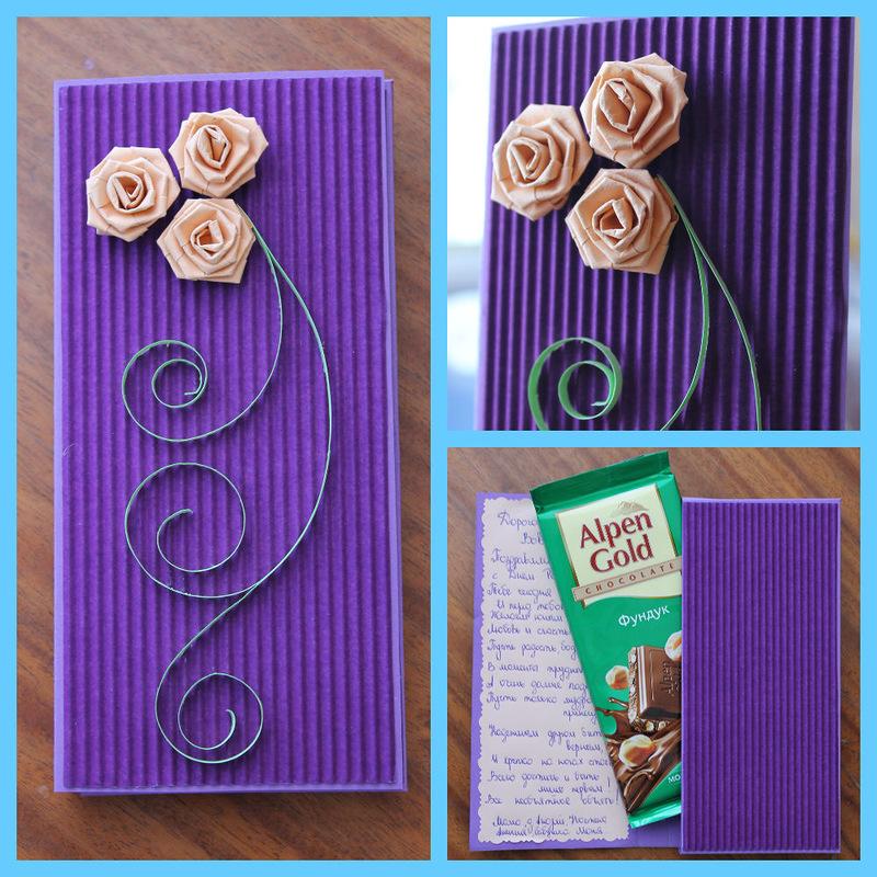 открытка шоколадница фото