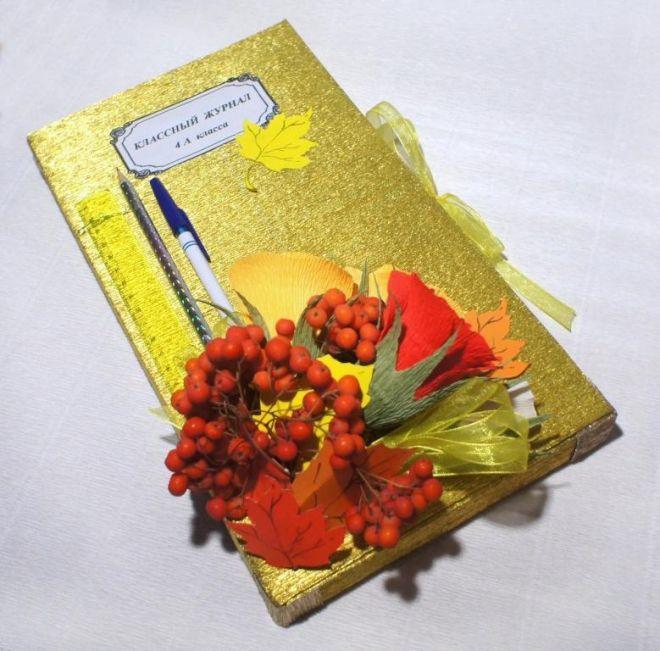 Упаковка коробки конфет в виде школьного журнала
