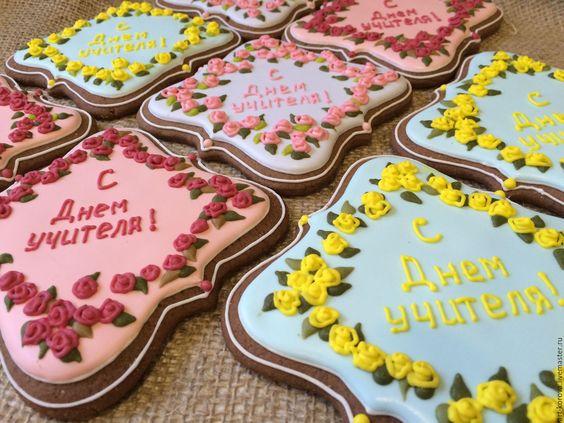 Печенье ко Дню учителя