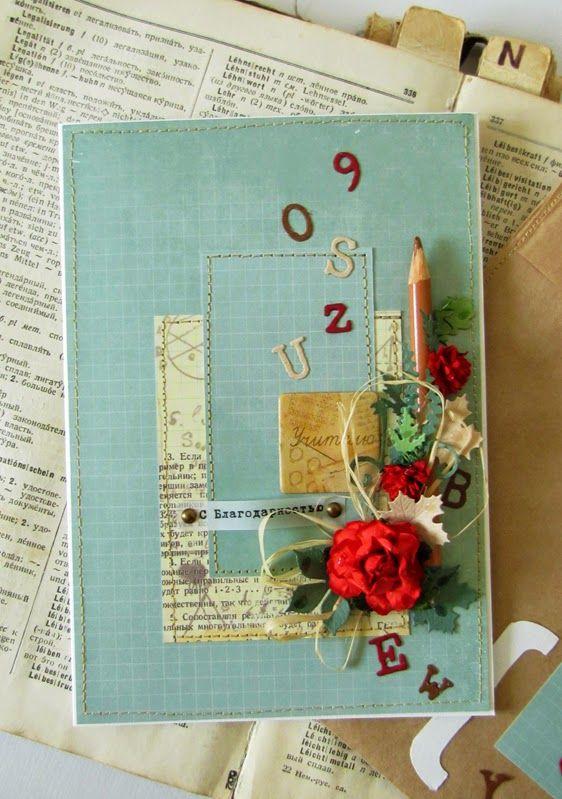 Подарочный школьный журнал для учителя