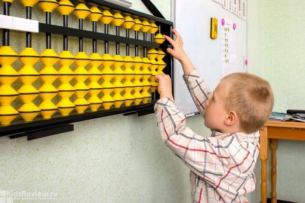 Детское умственное развитие