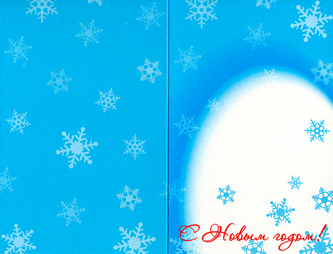Малитал, шаблоны новогодних открыток для печати