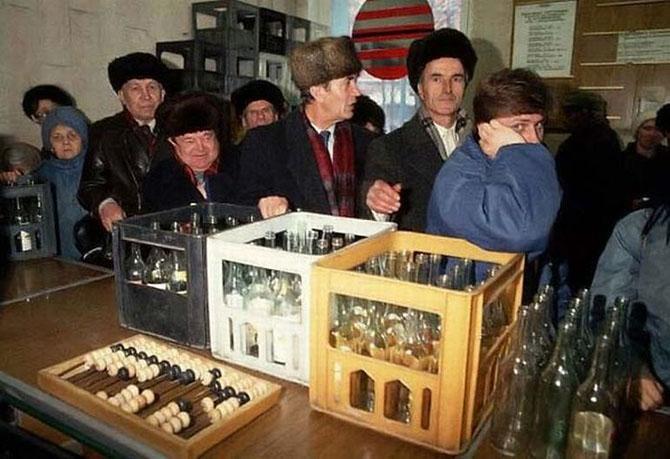 Пункт приема стеклотары в СССР