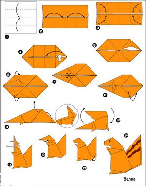 Белка в технике оригами