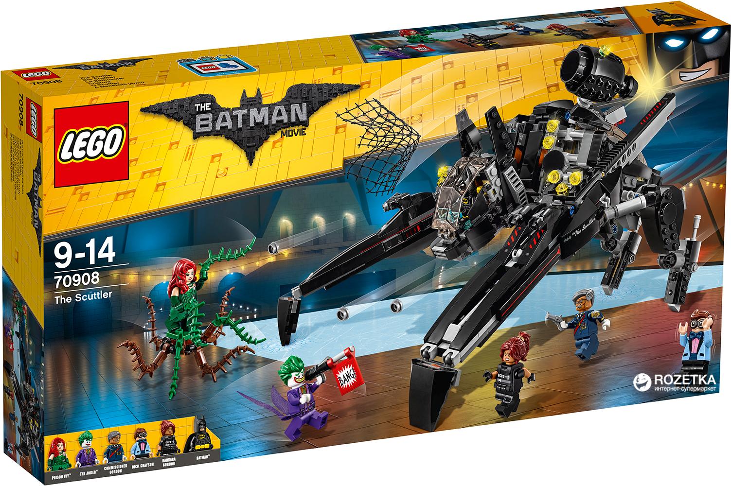 Конструктор Batman