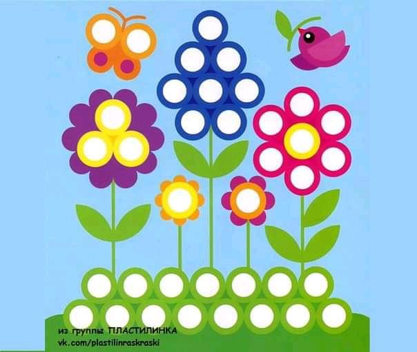 Шаблон для рисования или детских аппликаций